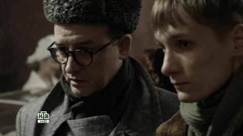 Ленинград-46  1 сезон 10 серия, кадр 4