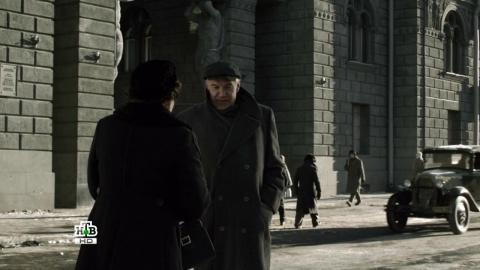 Ленинград-46  1 сезон 10 серия, кадр 5