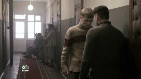 Ленинград-46  1 сезон 11 серия, кадр 2