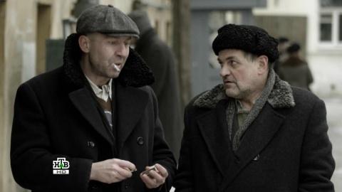 Ленинград-46  1 сезон 12 серия
