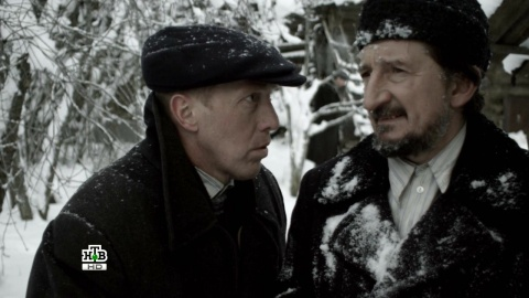 Ленинград-46  1 сезон 12 серия, кадр 4