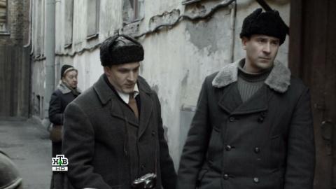 Ленинград-46  1 сезон 13 серия, кадр 3