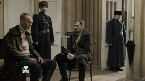 Ленинград-46  1 сезон 14 серия, кадр 2