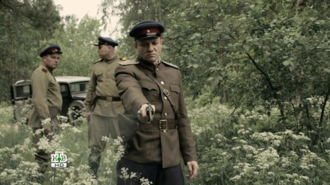 Ленинград-46  1 сезон 17 серия, кадр 4
