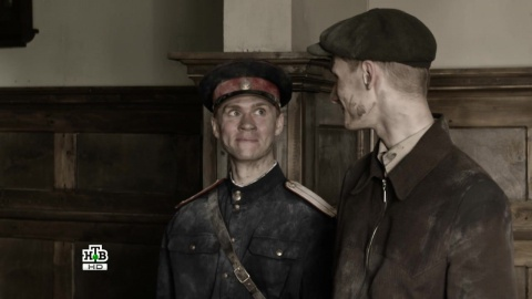 Ленинград-46  1 сезон 18 серия, кадр 6