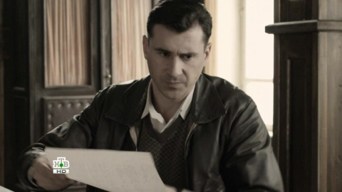Ленинград-46  1 сезон 19 серия, кадр 4