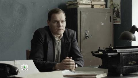 Ленинград-46  1 сезон 19 серия, кадр 6