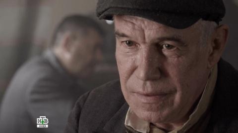 Ленинград-46  1 сезон 2 серия, кадр 5