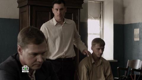 Ленинград-46  1 сезон 22 серия, кадр 6