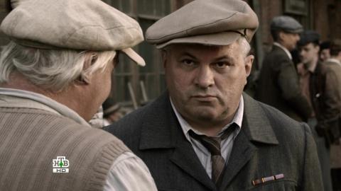 Ленинград-46  1 сезон 26 серия, кадр 6