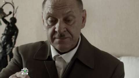 Ленинград-46  1 сезон 3 серия, кадр 3