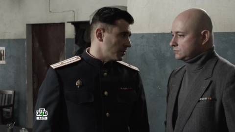 Ленинград-46  1 сезон 30 серия, кадр 4