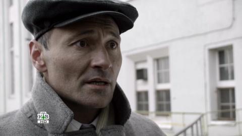 Ленинград-46  1 сезон 30 серия, кадр 6