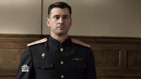 Ленинград-46  1 сезон 31 серия, кадр 4