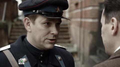Ленинград-46  1 сезон 5 серия