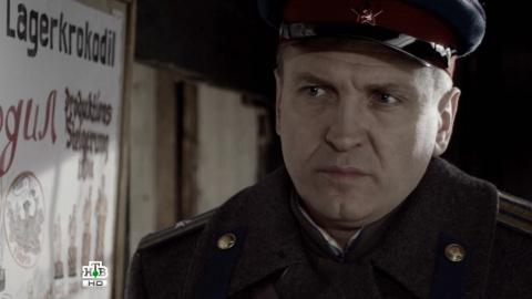 Ленинград-46  1 сезон 5 серия, кадр 3