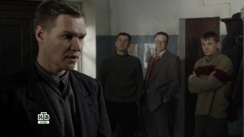 Ленинград-46  1 сезон 9 серия