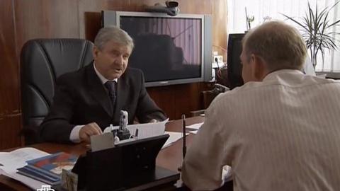 Лесник 1 сезон 48 серия, кадр 3