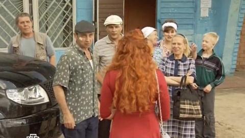 Лесник 1 сезон 48 серия, кадр 4