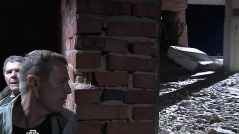Лесник 2 сезон 10 серия, кадр 2