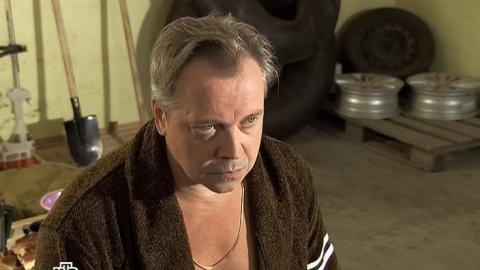 Лесник 2 сезон 13 серия