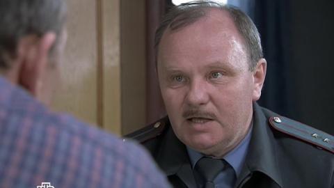 Лесник 2 сезон 13 серия, кадр 3