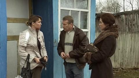 Лесник 2 сезон 14 серия, кадр 4