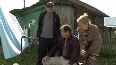 Лесник 2 сезон 15 серия