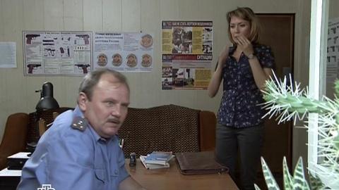 Лесник 2 сезон 18 серия, кадр 3