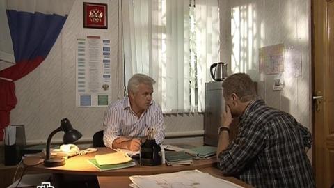 Лесник 2 сезон 20 серия, кадр 4