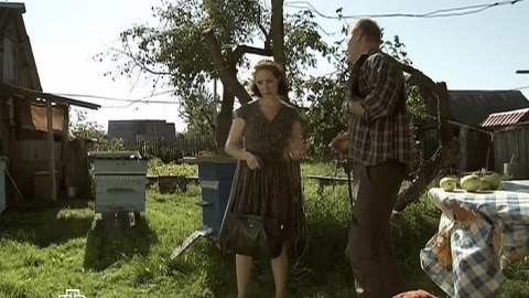 Лесник 2 сезон 21 серия, кадр 6