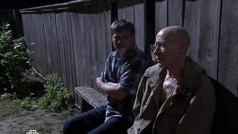 Лесник 2 сезон 23 серия, кадр 3