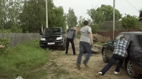 Лесник 2 сезон 23 серия, кадр 5