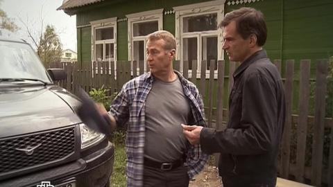 Лесник 2 сезон 26 серия, кадр 4