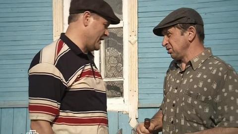 Лесник 2 сезон 27 серия, кадр 2