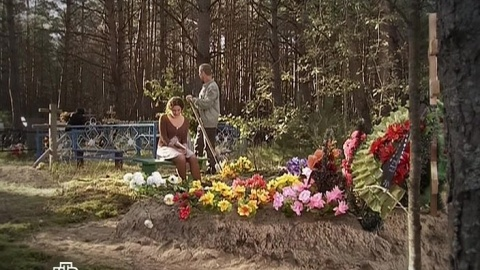 Лесник 2 сезон 32 серия, кадр 5
