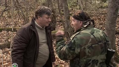 Лесник 2 сезон 36 серия, кадр 4