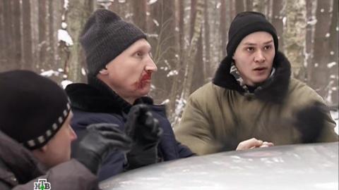 Лесник 2 сезон 42 серия, кадр 2