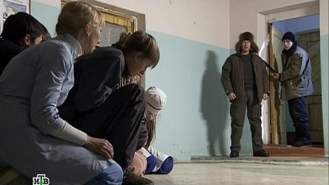 Лесник 2 сезон 42 серия, кадр 4