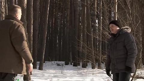 Лесник 2 сезон 44 серия, кадр 4