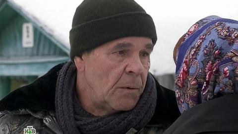 Лесник 2 сезон 45 серия, кадр 4