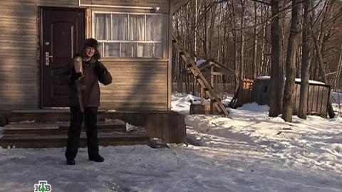 Лесник 2 сезон 45 серия, кадр 5