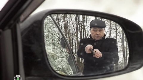 Лесник 2 сезон 46 серия, кадр 6