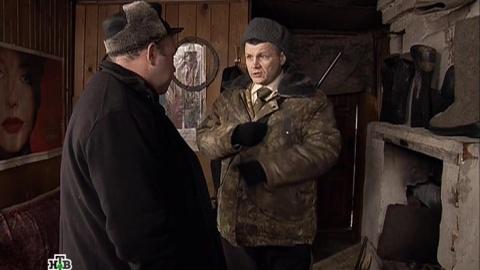 Лесник 2 сезон 47 серия, кадр 3