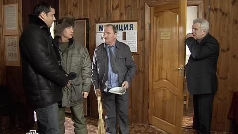 Лесник 2 сезон 6 серия, кадр 3