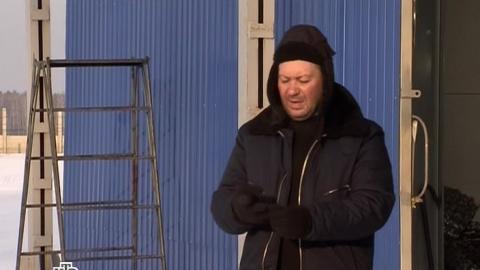 Лесник 2 сезон 7 серия