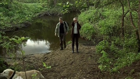 Лесник 2 сезон 9 серия, кадр 3