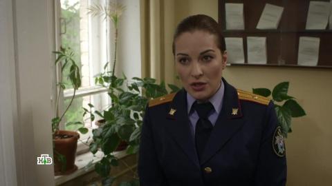 Лесник 4 сезон 36 серия