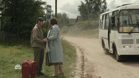 Лесник 4 сезон 49 серия, кадр 4