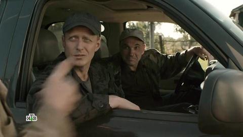 Лесник 4 сезон 49 серия, кадр 5